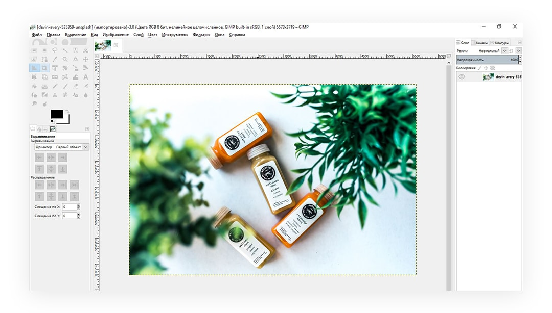 Online Photo Editor Software and Apps