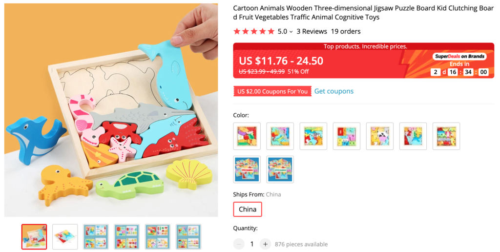 Cartoon animals' wooden 3D puzzle